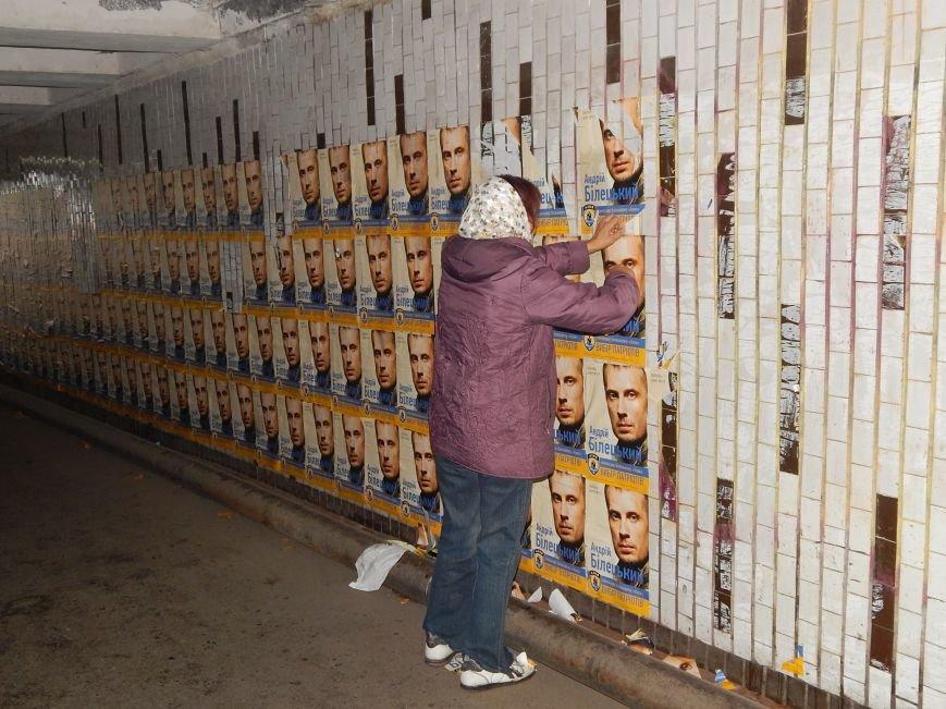 Подступы к станции метро «Героев Днепра» заклеили агитационными обоями (ФОТОФАКТ), фото-3