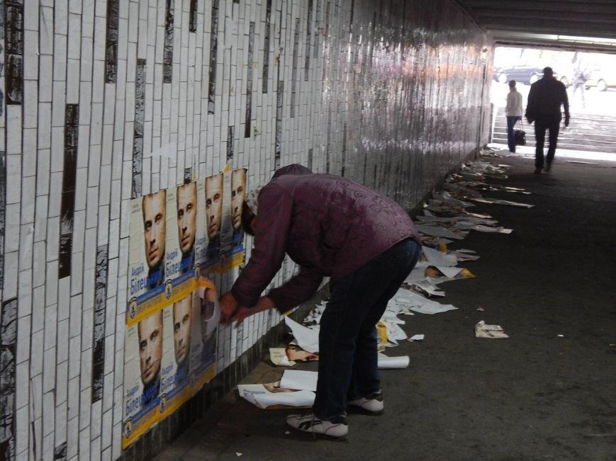 Подступы к станции метро «Героев Днепра» заклеили агитационными обоями (ФОТОФАКТ), фото-1
