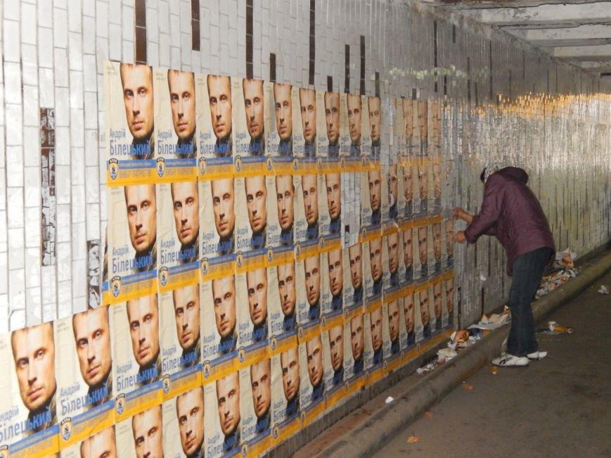 Подступы к станции метро «Героев Днепра» заклеили агитационными обоями (ФОТОФАКТ), фото-4