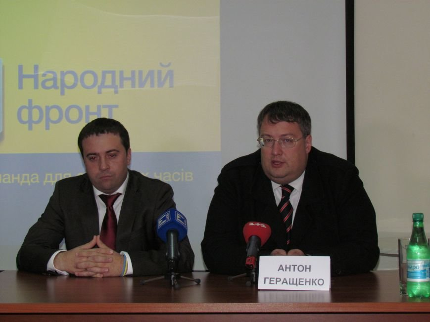 Геращенко заявляет, что в новый парламент должна прийти сильная команда, фото-2