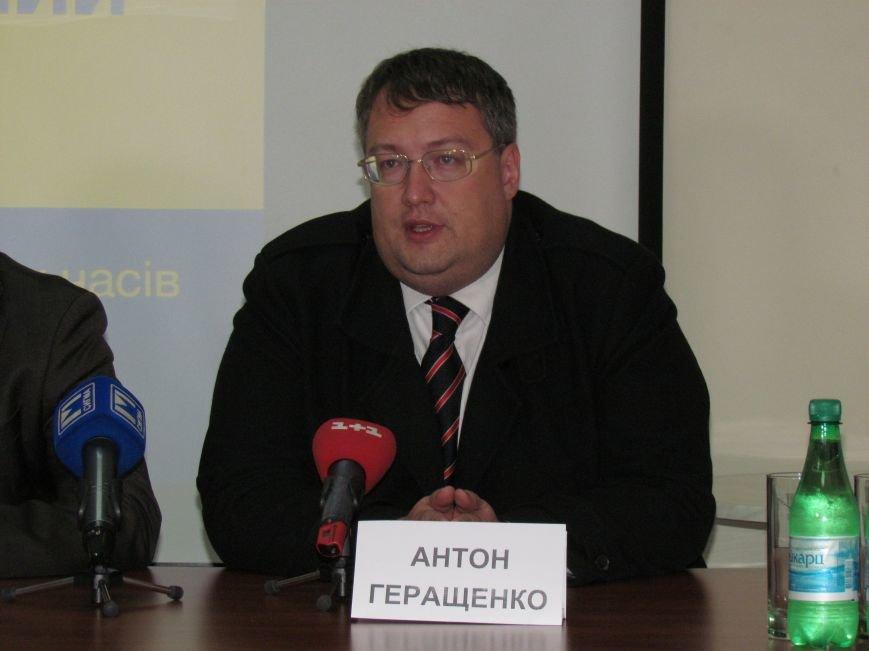 Геращенко заявляет, что в новый парламент должна прийти сильная команда, фото-1