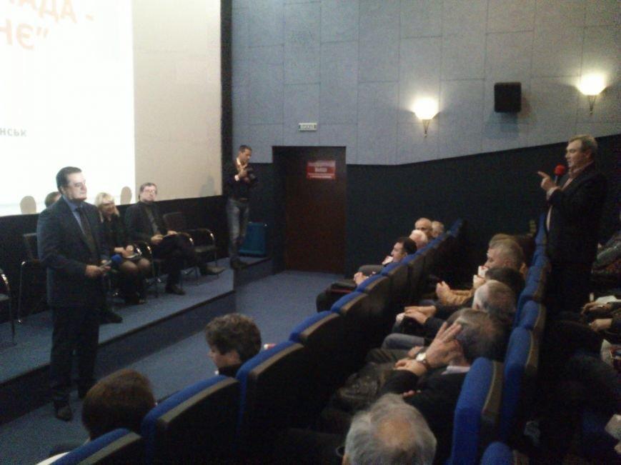 В Днепродзержинске состоялся форум «Бизнес-Власть-Будущее-2014», фото-2