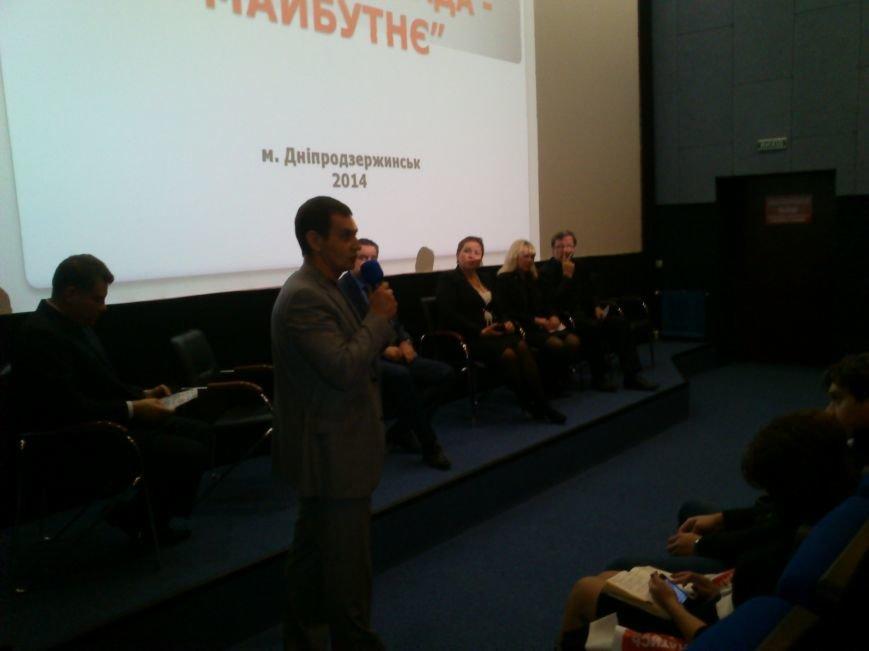 В Днепродзержинске состоялся форум «Бизнес-Власть-Будущее-2014», фото-4