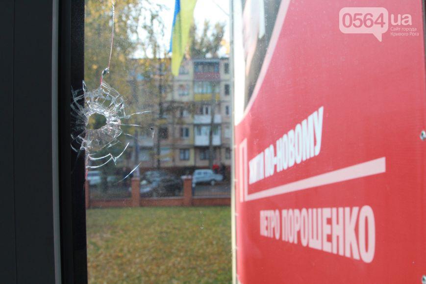 Взрыв_Порошенко_1