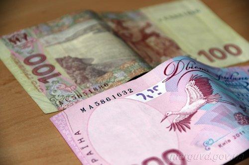 В Мариуполе фальшивомонетчики 6 месяцев рисовали 100, 200 и 500 грн. (ФОТО), фото-3