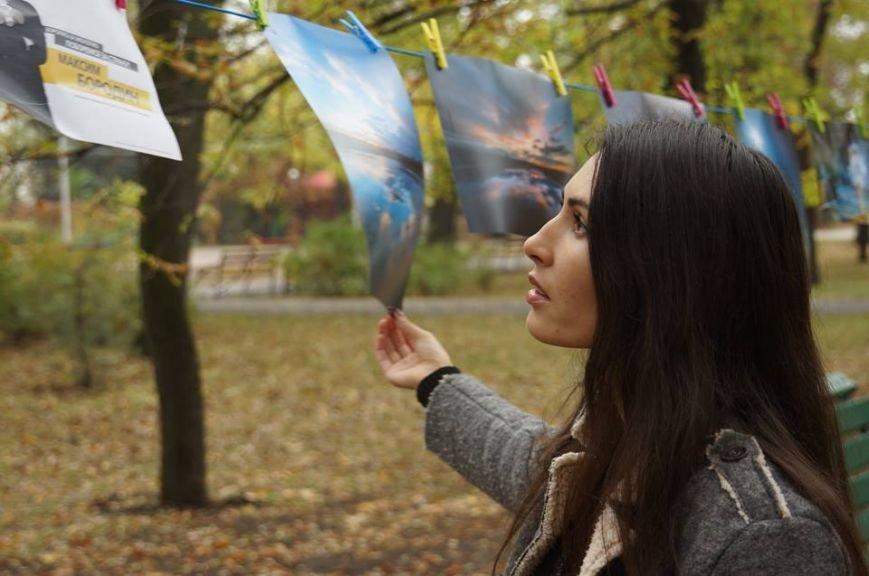 Мариупольцы на «фотосушке» обменялись фотографиями: город до и после экологических протестов (ФОТО), фото-2