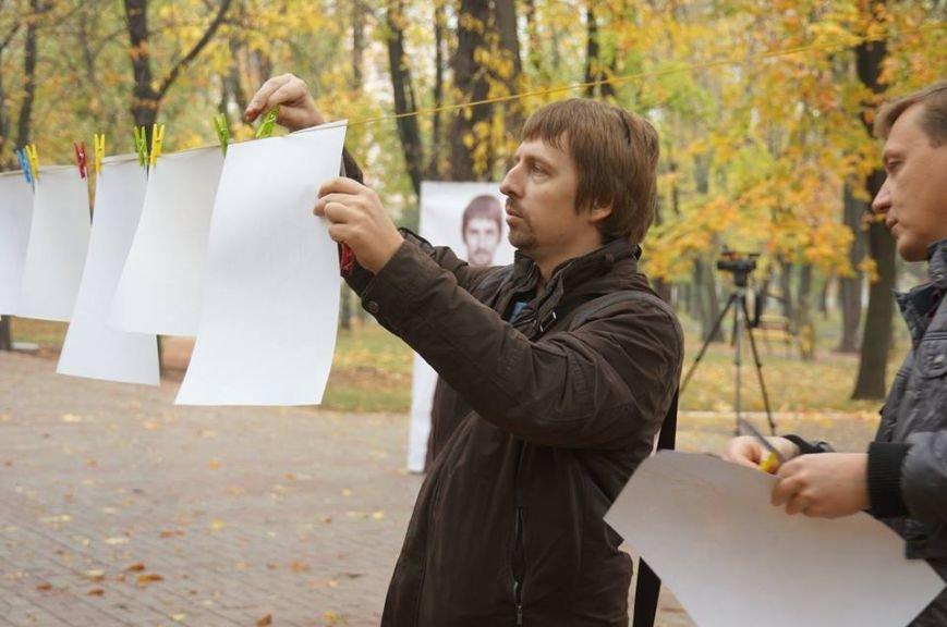 Мариупольцы на «фотосушке» обменялись фотографиями: город до и после экологических протестов (ФОТО), фото-3