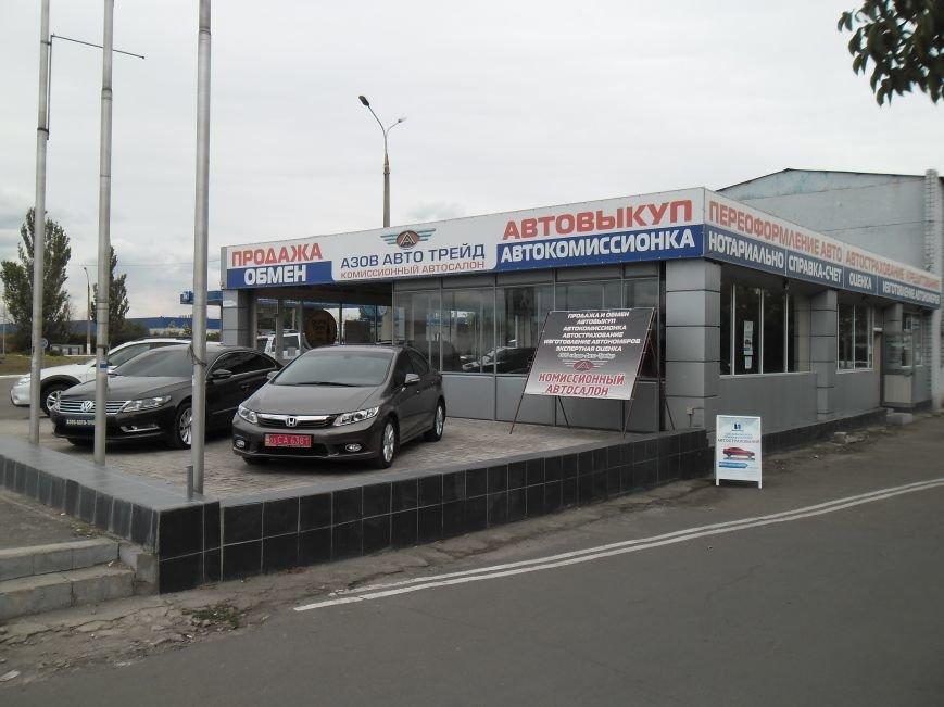 Срочная продажа, выкуп авто и другие услуги от сети автосалонов., фото-3