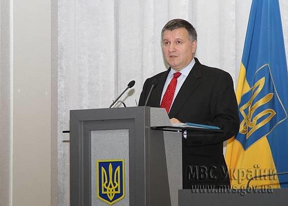 Беспорядки под Верховной Радой заказ политической силы, которая теряет свой вес - Аваков, фото-1