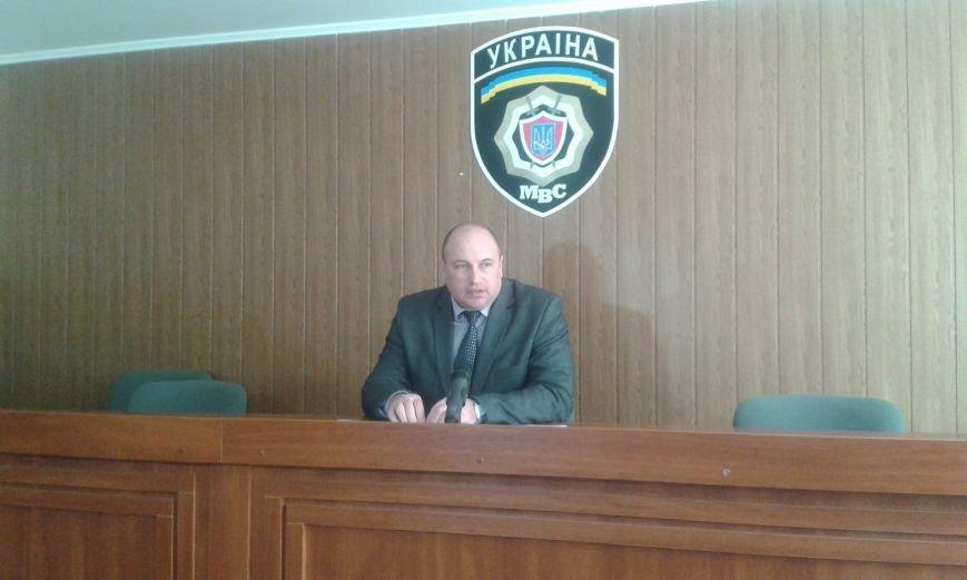 Начальник Днепродзержинской милиции рассказал о подготовке к предстоящим выборам, фото-1