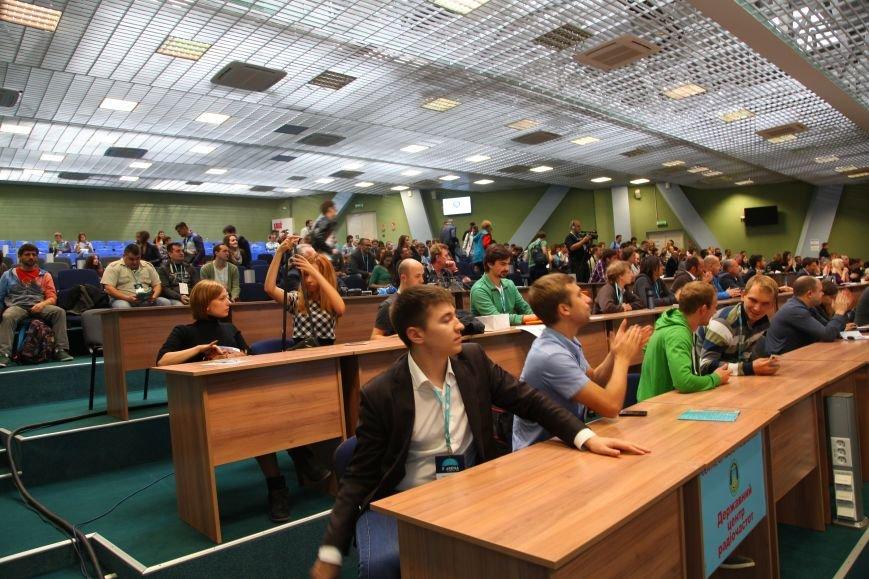 Конференція Lviv IT Arena: найцікавіше про найактуальніше в ІТ, фото-1