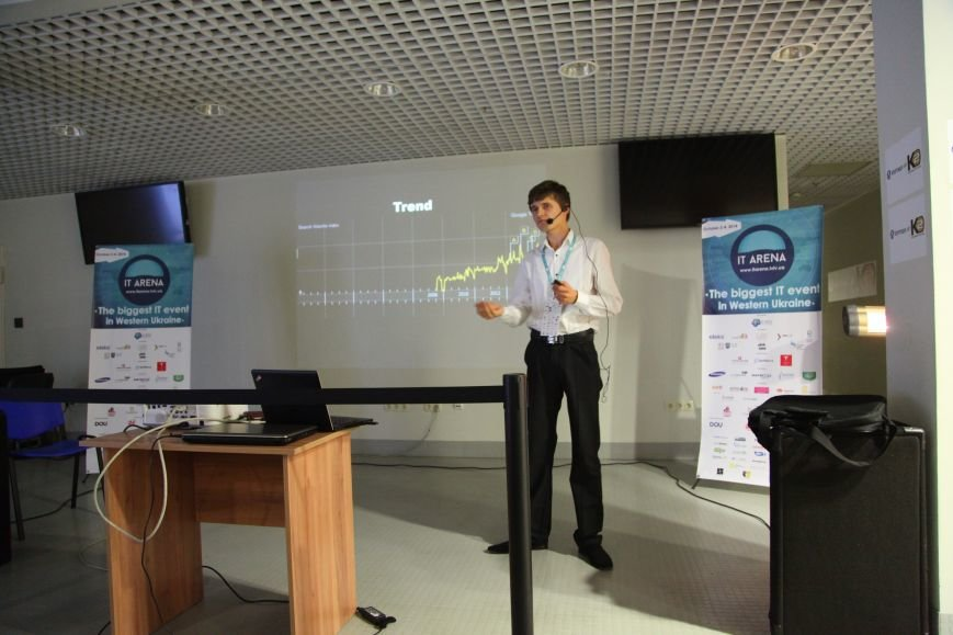 Конференція Lviv IT Arena: найцікавіше про найактуальніше в ІТ, фото-3