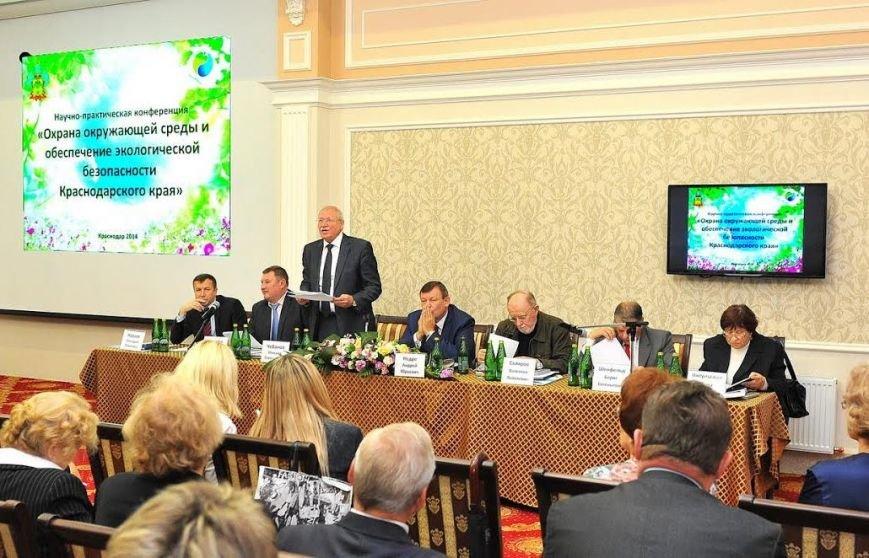 В Краснодаре прошла научная конференция по экологии, фото-1