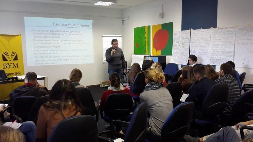 Відкритий Університет Майдану запрошує чернігівців на дводенний безкоштовний навчальний курс, фото-1