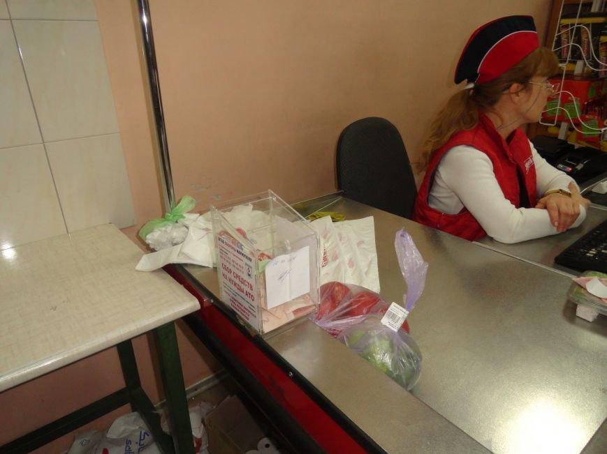 В штабе обороны Мариуполя опровергли обвинения журналистки о том, что они «выгребали наличку руками» (ФОТО), фото-1