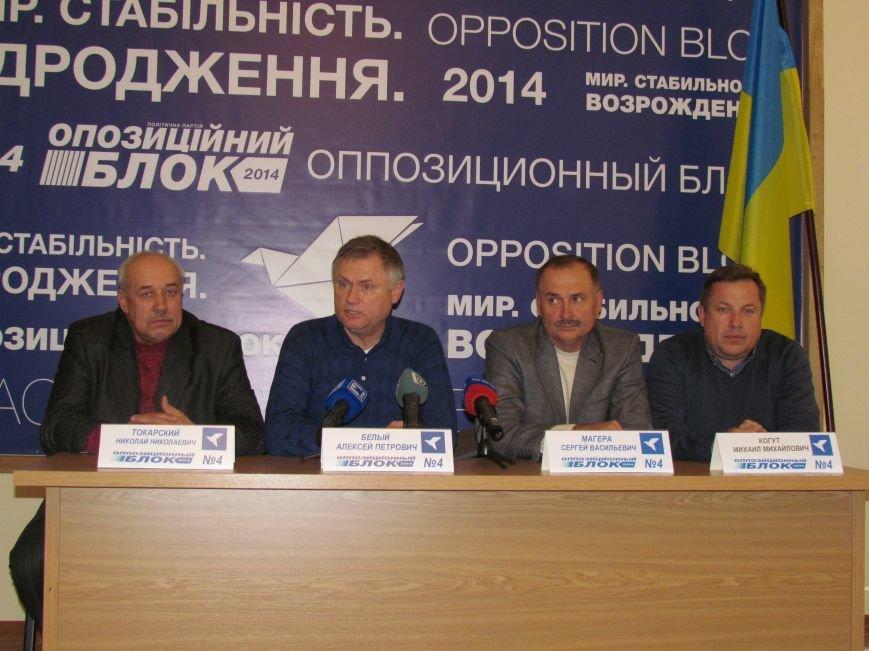 Алексей Белый в Мариуполе выступил против балаклав и призвал говорить с открытыми лицами, фото-4