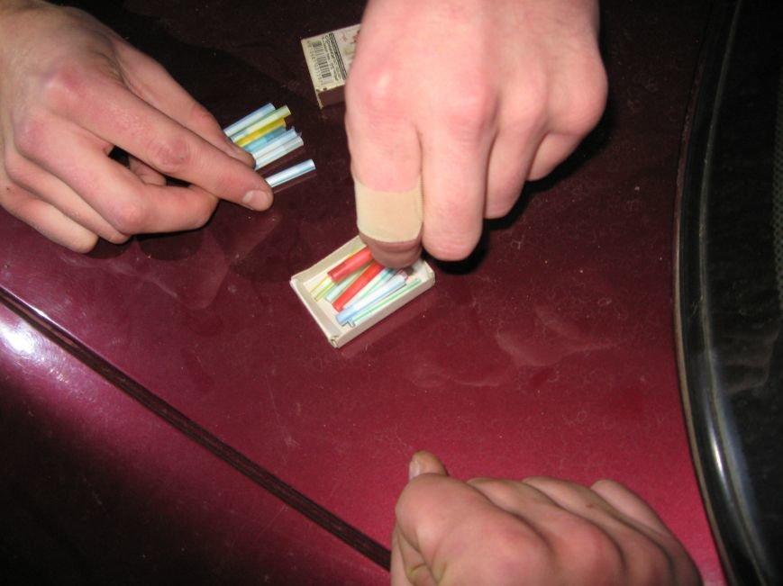 ОБНОН Кривого Рога отлавливал «наркомобили» с метамфетамином (ФОТО), фото-1