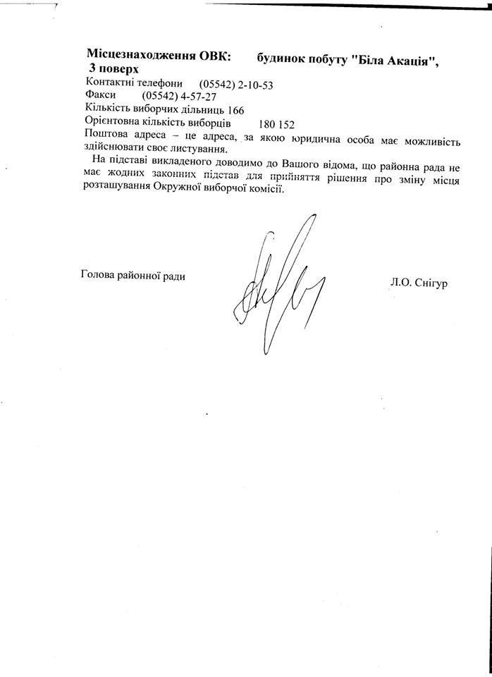 Lyst_ОVК186-2