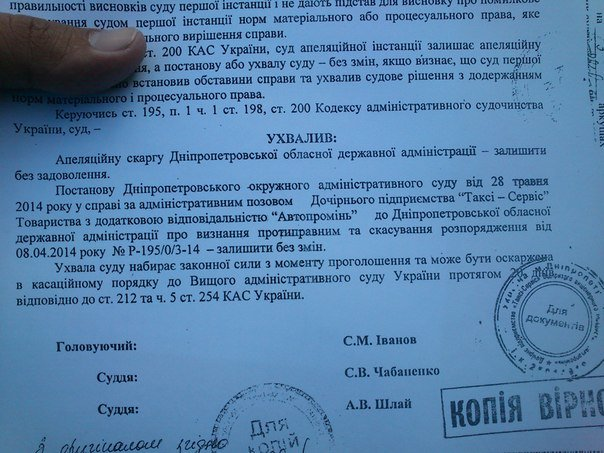 Беспредел или передел?  В Днепродзержинске снова заблокировали новый маршрут на Днепропетровск, фото-5