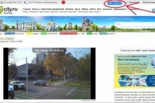 Веб-камер в Белореченске стало больше!, фото-1