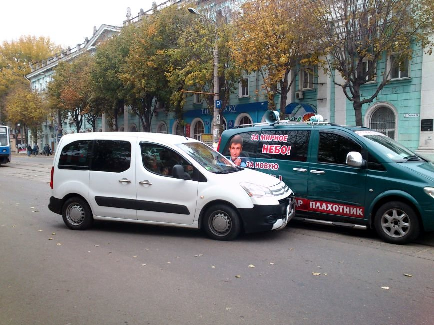 ДТП в Днепродзержинске, «Citroёn» врезался в агитационный микроавтобус кандидата от «Батькивщины», фото-2