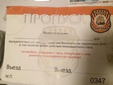 Под Мариуполем задержали разведчика «ДНР», фото-1
