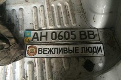 Под Мариуполем задержали разведчика «ДНР», фото-4