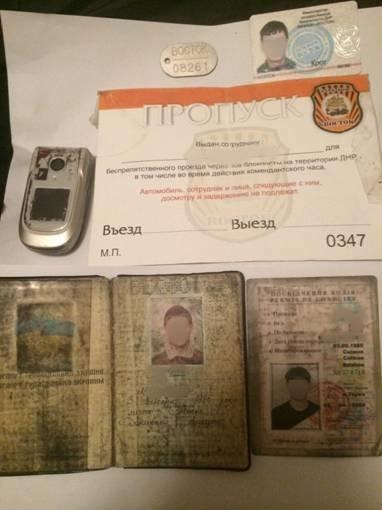 Под Мариуполем задержали разведчика «ДНР», фото-2