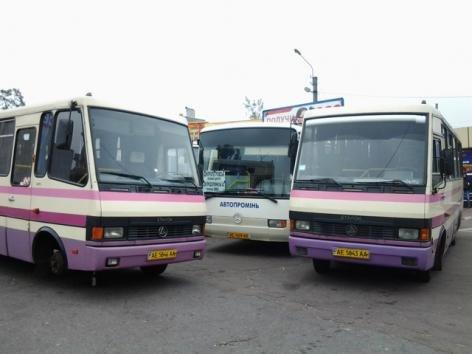 1_blokirovanie_avtobusov_atopromin_dneprodzerzhinsk