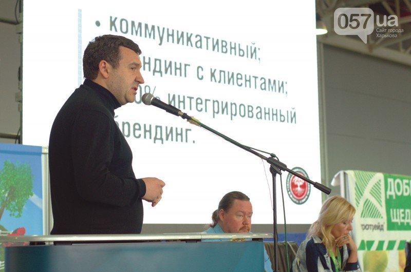 В харьковском аэропорту завершился I Международный форум семейных фермерских хозяйств под эгидой ООН, фото-1