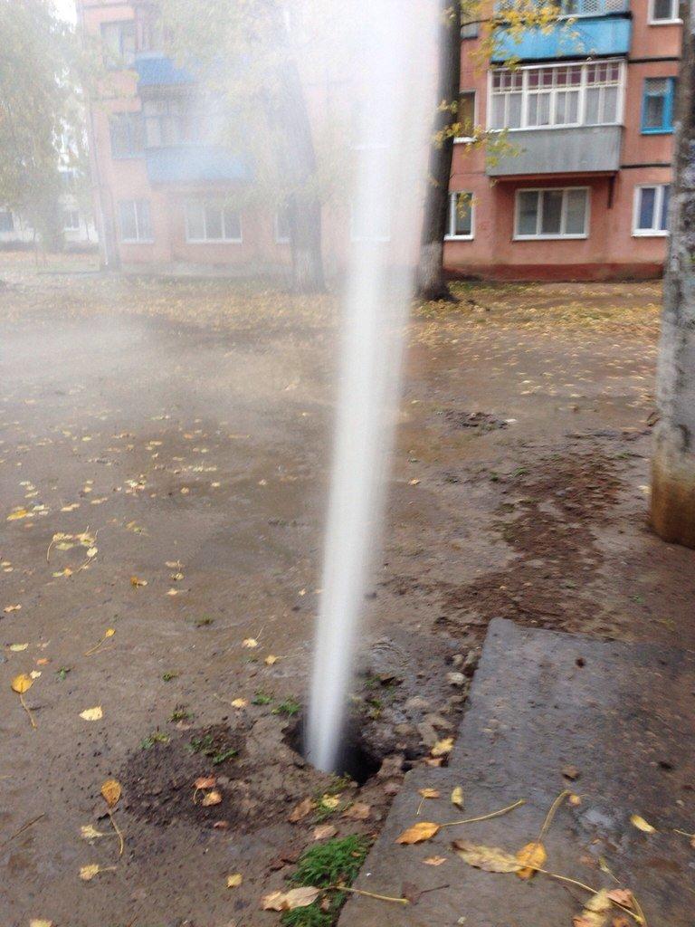 Кривой Рог накрыл ледяной шторм: испытание экстримом (ФОТО), фото-16