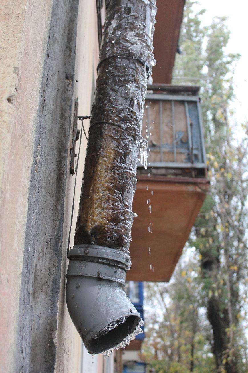 Кривой Рог накрыл ледяной шторм: испытание экстримом (ФОТО), фото-4