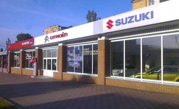 Автосалон Suzuki теперь в Кривом Роге!, фото-1