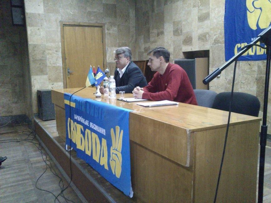 В Днепродзержинске прошла встреча с министром экологии и природных ресурсов, фото-1