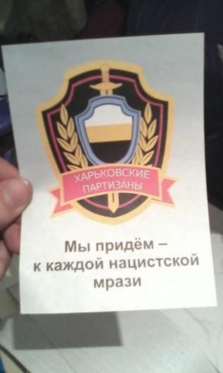 Террористы, которых задержали в Харькове, хотели взорвать пиротехнический завод, фото-1