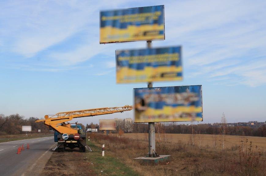 На въезде в Сумы установлен  огромный тройной билборд (ФОТО), фото-1