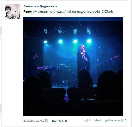 Гурт «Vivienne Mort» презентував новий альбом у ресторані Skybar Manhattan (Фото), фото-1