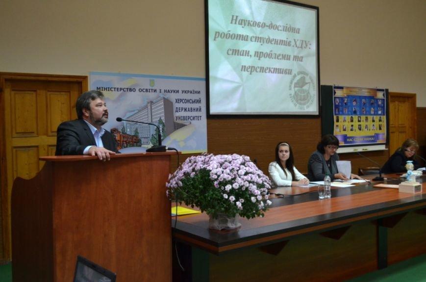 Херсон: За будущее украинской науки беспокоиться не стоит!, фото-1