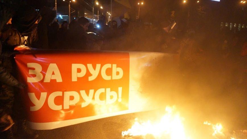 Марш «Последнего сопротивления старой власти» в Харькове: мусорные баки и сожжение агитационных листовок (фото+видео), фото-10