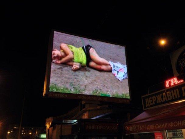 В Киеве хакеры взломали уличные экраны (ФОТО), фото-2