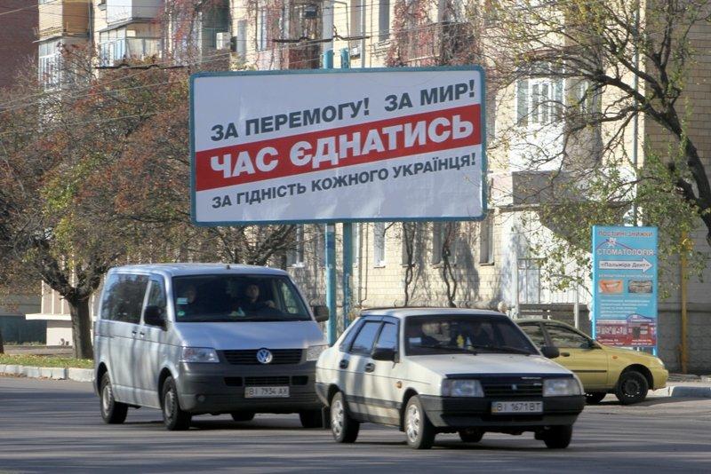 День «тиші» перед виборами не для Полтави (ФОТО), фото-3