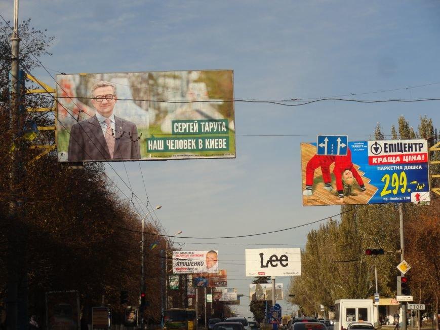 День тишиины: в Мариуполе нарушают Закон о выборах  (ФОТОФАКТ), фото-12