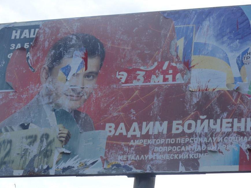 День тишиины: в Мариуполе нарушают Закон о выборах  (ФОТОФАКТ), фото-1