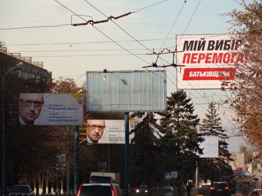 День тишиины: в Мариуполе нарушают Закон о выборах  (ФОТОФАКТ), фото-13