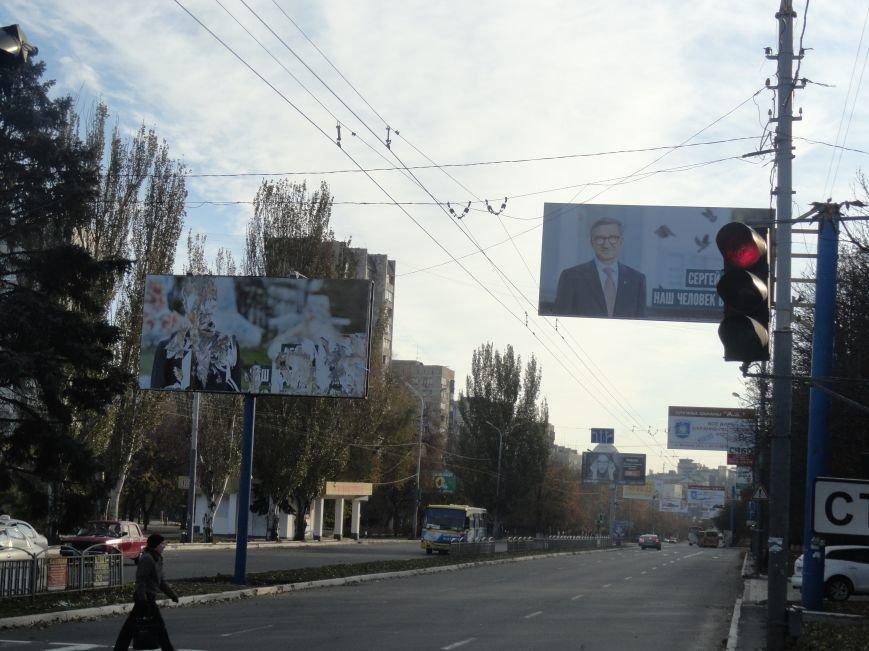 День тишиины: в Мариуполе нарушают Закон о выборах  (ФОТОФАКТ), фото-4