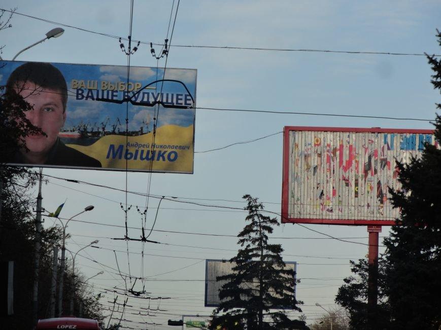 День тишиины: в Мариуполе нарушают Закон о выборах  (ФОТОФАКТ), фото-3