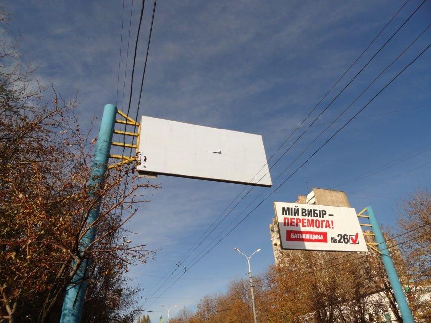 День тишиины: в Мариуполе нарушают Закон о выборах  (ФОТОФАКТ), фото-11