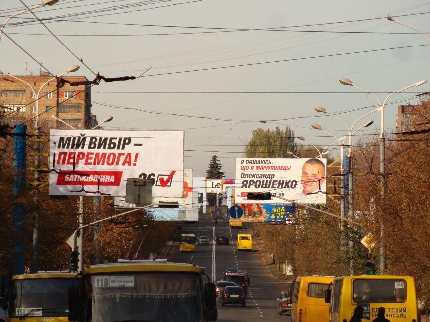 День тишиины: в Мариуполе нарушают Закон о выборах  (ФОТОФАКТ), фото-9