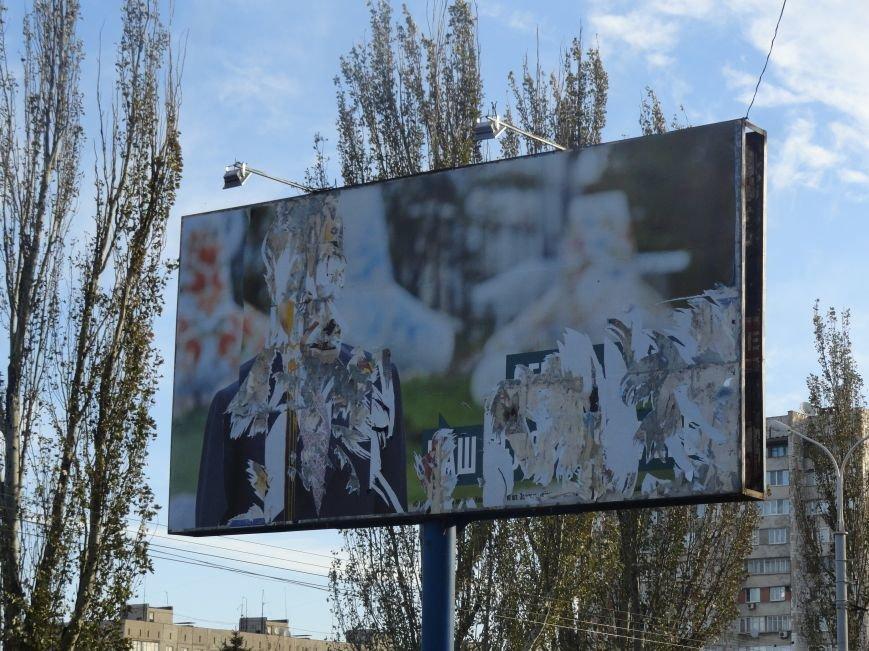 День тишиины: в Мариуполе нарушают Закон о выборах  (ФОТОФАКТ), фото-5