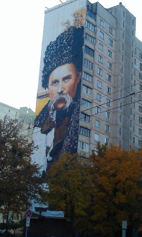 На торце девятиэтажки в Харькове нарисовали самый большой в мире портрет Тараса Шевченко, фото-2